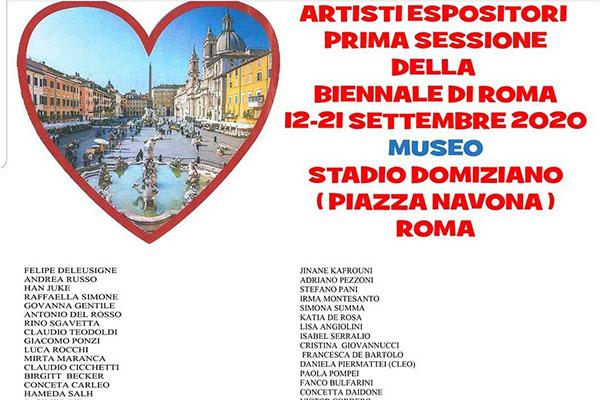 La Biennale di Roma 2020